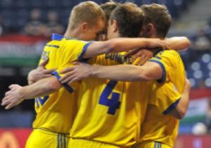 Футзал. Євро-2018. В чвертьфіналі Україна зіграє зі збірною Іспанії