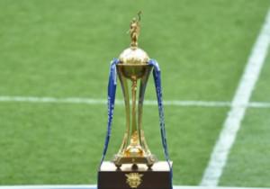 Стало відомо, яке місто прийме фінал Кубка України сезону 20\21
