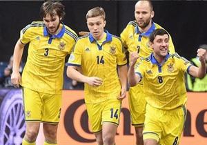 Футзал. Україна пробилась на Чемпіонат світу