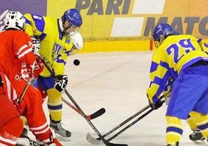 ЧС з хокею (U-18). Україна мінімально програла Австрії