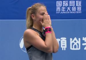 ITF Junior Masters. Костюк стала найкращою молодою тенісисткою планети