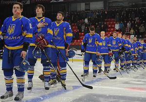 Збірна України з хокею програла латишам в фіналі товариського турніру