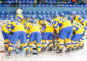 Збірна України з хокею програла Литві на товариському турнірі