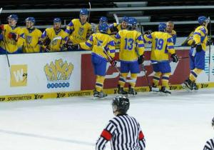 ЧС з хокею (U-20). Збірна України розгромила поляків