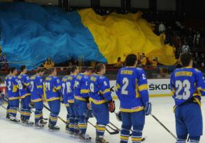 Збірна України здолала естонців на товариському турнірі