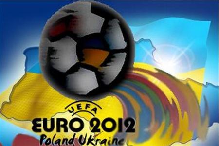 Оголошено подробиці церемонії закриття Євро-2012