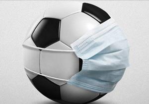 Які спортивні події зірвав коронавірус