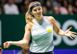 Open Feminine Calvados. Світоліна виграла турнір у Франції