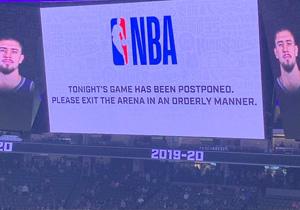 НБА зупинила чемпіонат через коронавірус у гравця
