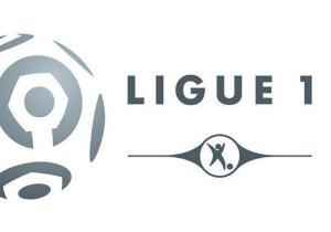 Ліга 1. 29 тур. ПСЖ програв