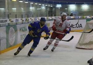 ЧС з хокею (U-20). Україна почала з поразки господарям
