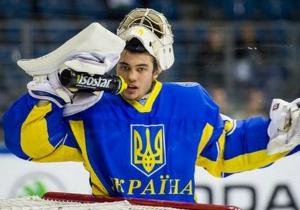 Гравці збірної України