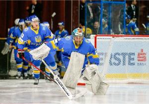 ЧС з хокею. Україна програла Польщі і ризикує покинути дивізіон