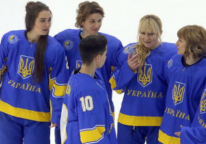 Жіночий ЧС з хокею. Україна в овертаймі програла Туреччині