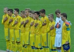 Україна U-17 драматично пройшла на Євро