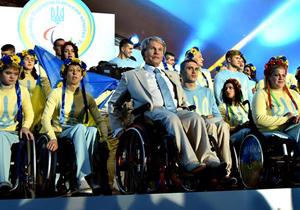 Паралімпіада-2016. Медальний доробок України 14 вересня