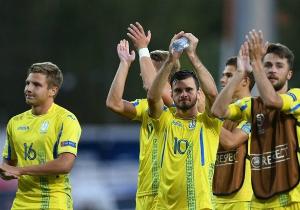 Євро-2018 (U-19). Україна зіграла внічию з чинним чемпіоном Європи