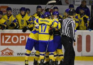 ЧС з хокею (U-20). Україна програла словенцям в заключній грі