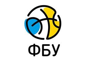 Баскетбольний сезон в Україні достроково завершено