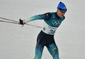 ОІ-2018. Програма змагань українських спортсменів 20 лютого