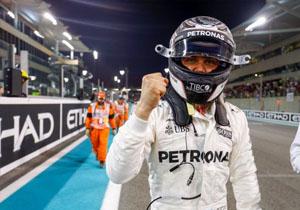 Формула-1. Гран-прі Абу-Дабі. Боттас завоював свій четвертий поул в сезоні