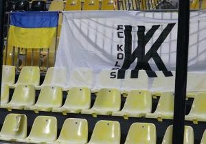 Костишин і його команда. Як