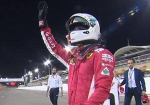 Формула-1. Феттель виграв кваліфікацію в Бахрейні, Хемілтон стартуватиме 9-м