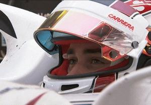 Формула-1. Гран-прі Бахрейну. Леклер вперше бере поул