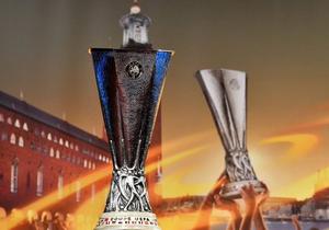 Ліга Європи. Визначено пари 1/2 фіналу