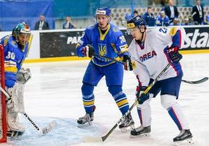 ЧС з хокею. Збірна України заробила один бал