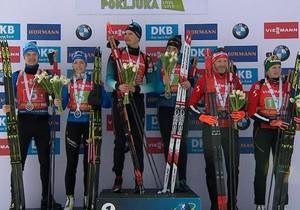 Кубок світу з біатлону. Україна прийшла 5-ю в суперміксті