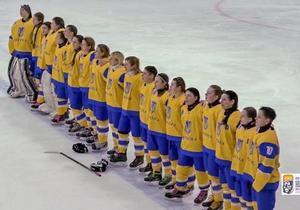 Українки пробились на Чемпіонат світу з хокею