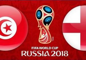 ЧС-2018. Туніс - Англія. ОНЛАЙН