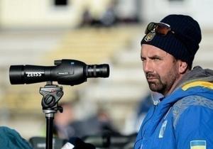 Офіційно. Російський тренер покинув збірну України
