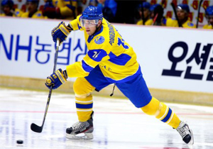 ЧС з хокею (Дивізіон IB). Збірна України програла естонцям в другій грі