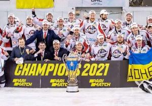 Офіційно. Чемпіон України з хокею вперше зіграє у Лізі чемпіонів