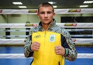 Хижняк зробив вибір між аматорським та професійним боксом