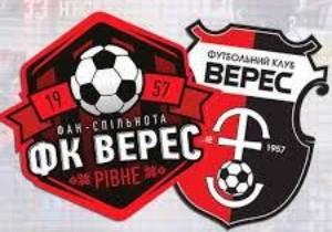 Львівському дербі бути, та що буде з футболом у Рівному