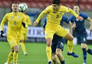 Ліга націй. Україна зганьбилася у Словаччині