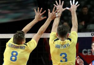 Євро-2019 з волейболу. Україна героїчно програла Сербії у п'яти сетах