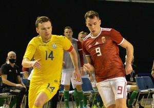 Футзал. Збірна України двічі обіграла Угорщину (+ВІДЕО)