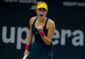 ITF. Андрезена-Бутеон. Завацька впевнено подолала перший раунд