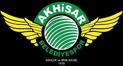 Акхісар