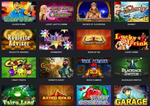 Як знайти найкраще казино в інтернеті