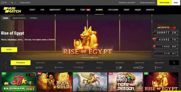 Как выбрать себе отличное онлайн казино