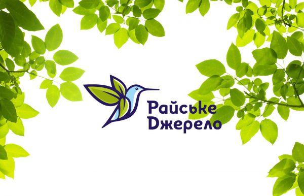 Где заказать чистую воду в Киеве