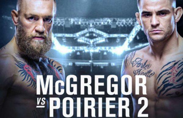 Макгрегор повертається. Чому зараз час робити ставку на UFC