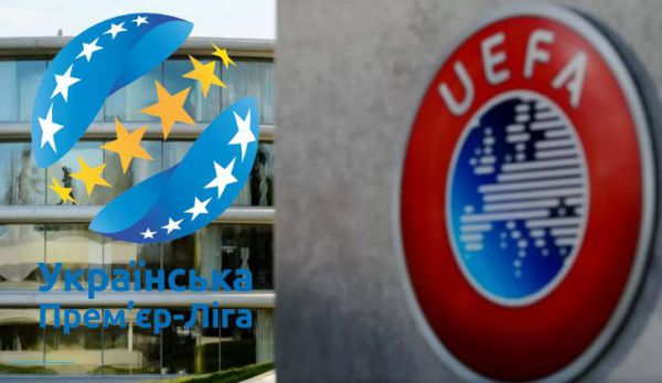 Когорта обраних. Чому УЄФА внесла УПЛ в обмежений список