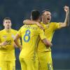 Ліга націй. Історична перемога України над чехами (ФОТО)