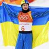 Історична золота медаль України на ОІ-2018 (ФОТО)